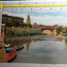Postales: POSTAL DE MURCIA. AÑO 1964. RÍO SEGURA, PUENTE VIEJO. 1367. Lote 61443095