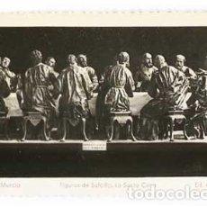 Postales: MURCIA FIGURAS DE SALCILLO LA SANTA CENA ED. ARRIBAS 141. SIN CIRCULAR. Lote 61499323
