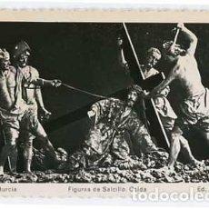 Postales: ( MURCIA ) FIGURAS DE SALCILLO CAIDA ED. ARRIBAS 145. SIN CIRCULAR. Lote 61499751