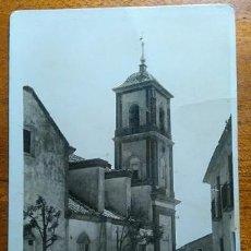 Postales: ARCHENA IGLESIA PARROQUIAL EDITADA POR ORIOL MURCIA. Lote 62768904