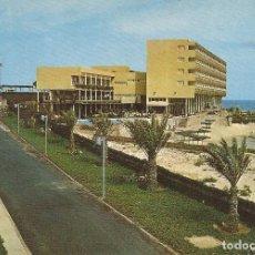 Postales: ** PN604 - POSTAL - VISTA PARCIAL HOTEL GALUA HACIENDA 2 MARES - LA MANGA DEL MAR MENOR - CARTAGENA . Lote 63662035