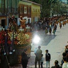 Cartes Postales: JUMILLA ( MURCIA) POSTAL EDICIONES LENCINA N°9 . SERIE 89. Lote 64465725