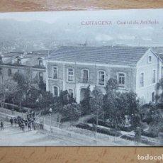 Postales: CARTAGENA. CUARTEL DE ARTILLERIA.. Lote 66235274