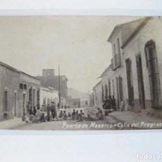 Postales: TARJETA POSTAL FOTOGRAFICA DE PUERTO DE MAZARRON - CALLE DEL PROGRESO. Lote 66512726