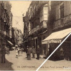 Postales: MAGNIFICA POSTAL - CARTAGENA (MURCIA) - CALLE ISAAC PERAL (ANTES MAYOR) - MUY AMBIENTADA. Lote 35607988