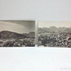 Postales: POSTALES DE CARTAGENA. Lote 70258633