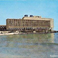 Postales: ** PN1180 - POSTAL - HOTEL GALUA - HACIENDA DOS MARES - LA MANGA DEL MAR MENOR - CARTAGENA - RF. C50. Lote 72726147