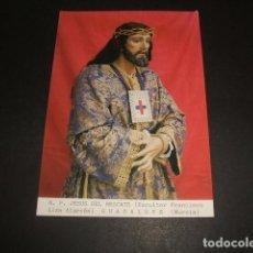 Postales: GUADALUPE MURCIA NUESTRO PADRE JESUS DEL RESCATE. Lote 73582231