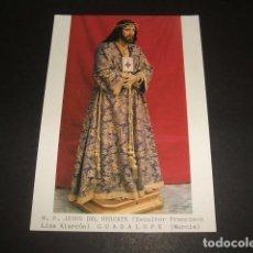 Postales: GUADALUPE MURCIA NUESTRO PADRE JESUS DEL RESCATE. Lote 73582339
