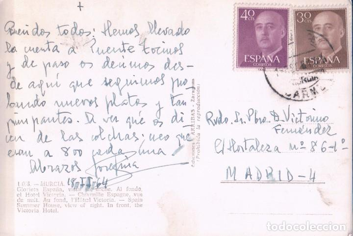 Postales: MURCIA - GLORIETA ESPAÑA - VISTA DE NOCHE - AL FONDO HOTEL VICTORIA - CIRCULADA - ARRIBAS 1098 - Foto 2 - 74241327