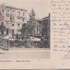 Postales: CARTAGENA (MURCIA) - PLAZA DEL REY. Lote 77942633