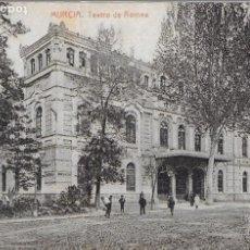 Cartes Postales: P- 6456. POSTAL MURCIA, TEATRO DE ROMEA.. Lote 79008069