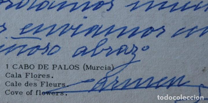 Postales: ANTIGUAS POSTALES CABO DE PALOS MURCIA: CALA FLORES FARO CARTAGENA – AÑOS 60 CIRCULADAS BUEN ESTADO - Foto 8 - 79523809