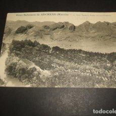Cartoline: BALNEARIO DE ARCHENA MURCIA GRAN PARQUE PASEO DE LAS PALMERAS. Lote 79594125