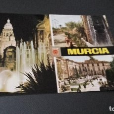 Postales: POSTAL DE MURCIA - VARIAS VISTAS - NO ESCRITA NI CIRCULADA. Lote 81061244