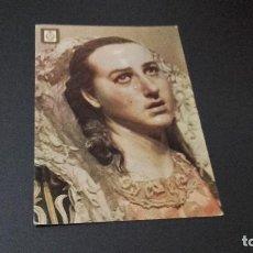 Postales: POSTAL DE MURCIA - MUSEO DE SALZILLO . LA DOLOROSA - NO ESCRITA NI CIRCULADA. Lote 81063888