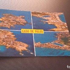 Postales: POSTAL DE CABO DE PALOS - VISTAS AEREAS - NO ESCRITA NI CIRCULADA. Lote 81193956