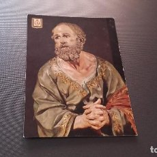 Postales: POSTAL DE MURCIA - MUSEO DE SALZILLO . SAN JUDAS ( LA SANTA CENA ) - NO ESCRITA NI CIRCULADA. Lote 81194640