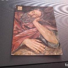 Postales: POSTAL DE MURCIA- MUSEO SALZILLO. LA ORACIÓN DEL HUERTO.(SANTIAGO ) - NO ESCRITA NI CIRCULADA. Lote 81196816