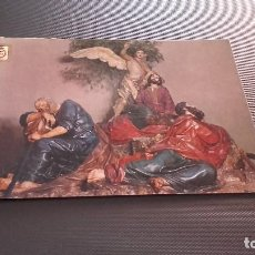 Postales: POSTAL DE MURCIA- MUSEO SALZILLO. LA ORACIÓN DEL HUERTO - NO ESCRITA NI CIRCULADA. Lote 81197740