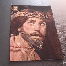 Postales: POSTAL DE MURCIA- MUSEO SALZILLO. LA CAIDA ( DETALLE)- NO ESCRITA NI CIRCULADA. Lote 81197900