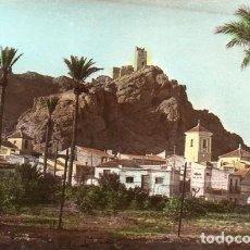 Postales: ALHAMA DE MURCIA - CASTILLO. Lote 82202320