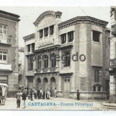 Postales: POSTAL. CARTAGENA, MURCIA. TEATRO PRINCIPAL. LA INDUSTRIAL FOTOGRÁFICA, VALENCIA. AÑO 1920.. Lote 82450580