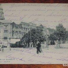 Postales: POSTAL DE MURCIA, PASEO DE LA GLORIETA, ED. HAUSER Y MENET 1187. REVERSO SIN DIVIDIR. CIRCULADA. Lote 84159168