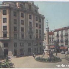 Postales: POSTAL MURCIA PLAZA SANTA CATALINA MONUMENTO A LA INMACULADA ED. ARRIBAS N° 1094 COLOREADA . Lote 85446224