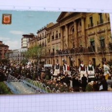 Postales: POSTAL - MURCIA - Nº 26 - FIESTAS DE PRIMAVERA, BANDO DE LA HUERTA - EDICIONES FISA. Lote 85551352