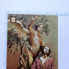 Postales: POSTAL - MURCIA - Nº 45 - MUSEO DE SALCILLO, LA HORACION DEL HUERTO - EDICIONES FISA 1964. Lote 85551752