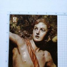 Postales: POSTAL - MURCIA - Nº 79 - MUSEO DE SALCILLO,EL ANGEL - EDICIONES FISA 1967. Lote 85551832