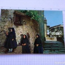 Postales: POSTAL - MURCIA - Nº 25 - LA ALBERCA, LA MOZA DE ANIMAS - EDICIONES STVDIO 1965. Lote 85552276