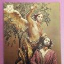 Postales: POSTAL MUSEO DE SALZILLO NUM 45 SIN CIRCULAR. Lote 86168083