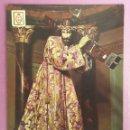 Postales: POSTAL MUSEO DE SALZILLO NUM 58 SIN CIRCULAR. Lote 86169042