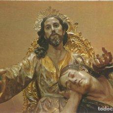 Postais: MURCIA, MUSEO DE SALZILLO, LA CENA (DETALLE) - ESCUDO DE ORO Nº 43 - ESCRITA. Lote 86633272