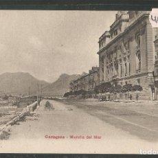Postales: CARTAGENA - MURALLA DEL MAR - PZ 10535 - (4000-17). Lote 86872404