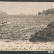 Postales: CARTAGENA - LA ENTRADA DEL PUERTO - PZ 10539 - REVERSO SIN DIVIDIR - CIRCULADA (4000-18). Lote 86872588