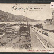 Postales: CARTAGENA - CUARTEL Y CASTILLO DE SAN JULIAN - PZ 10545 - CIRCULADA - (4000-26). Lote 86873524