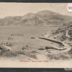 Postales: CARTAGENA - ESPALMADOR CHICO - PZ 10538 - REVERSO SIN DIVIDIR- (4000-29). Lote 86873732