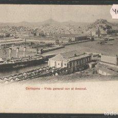 Postales: CARTAGENA - VISTA GENERAL CON EL ARSENAL - PZ 10553 - (4000-35). Lote 86874428