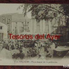 Postales: POSTAL DE ARCHENA (MURCIA) PLAZA MAYOR DE LA POBLACION, CLICHE S. MARTINEZ Nº 7 SIN CIRCULAR. Lote 87205948