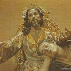 Postais: MURCIA, MUSEO SALZILLO, LA CENA - ESCUDO DE ORO Nº 43 - SIN CIRCULAR. Lote 88964680