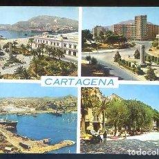 Postales: CARTAGENA. ED. ARRIBAS Nº 2017. DORSO SIN ESCUDO. NUEVA.. Lote 147881005