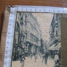Postales: MURCIA - CARTAGENA - PLAZA MAYOR - ED. ENRIQUE CARREÑO - CIRCULADA. Lote 89852168