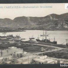 Postales: CARTAGENA - EMBARCADERO DE MINERAL - P21628. Lote 90589875