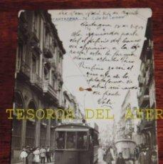 Postales: FOTO POSTAL DE CARTAGENA (MURCIA), CALLE DEL CARMEN. TRANVÍA. N. 76, ESCRITA EN 1913, ED. SUR DE A. . Lote 110187056
