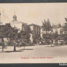 Postales: CARTAGENA - PLAZA DE VALARINO TOGORES - P.Z. 10547 - P22317. Lote 94038715