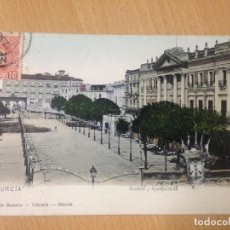Postales: ANTIGUA POSTAL GLORIETA Y AYUNTAMIENTO LIBRERIA ROMERO MURCIA. Lote 94665179