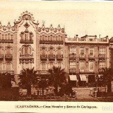 Postales: POSTAL DE CARTAGENA.CASA MAESTRE Y BANCO DE CARTAGENA. CASAÚ . Lote 95534355